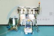 <h5>NE-150 高溫急速冷卻機</h5>