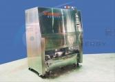<h5>NE-101 高溫急速冷卻機</h5>