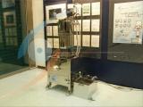 <h5>NE-16 高溫急速冷卻機</h5>