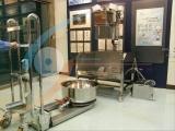 <h5>NE-50 高溫急速冷卻機</h5>