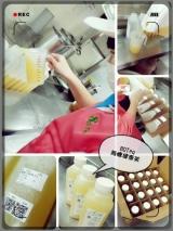 <h5>無糖綠茶</h5><p>生產履歷</p>