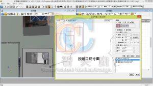 3D 模擬套現場圖 設備與門窗尺寸