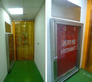 進貨區貼地交叉防蟲簾消防栓透明壓克力防塵箱