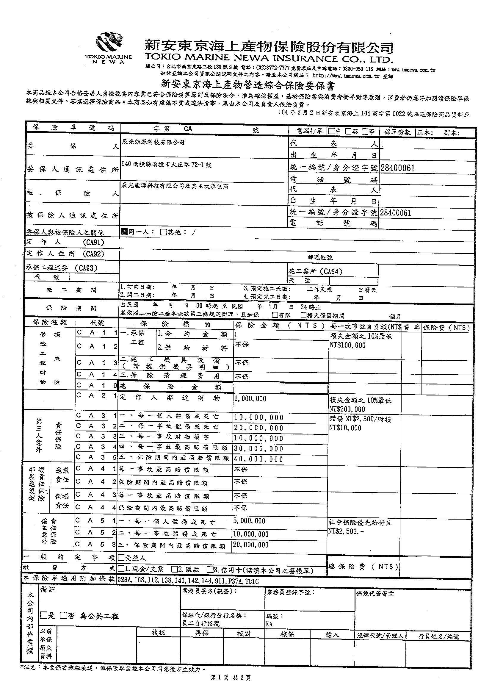 160511-1