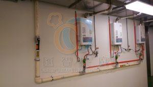 室內型節能溫控型瓦斯熱水器