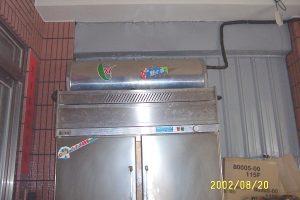 冰箱熱回收