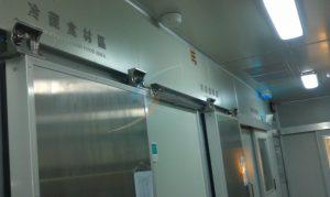 冷藏冷凍庫 – 使用拉門,節省空間也省力好操作