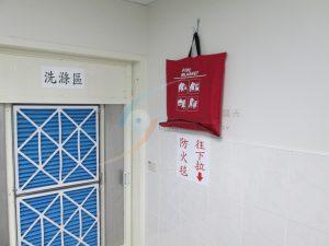 小型央廚烹煮區若未架設消防系統,須備妥防火毯及滅火器