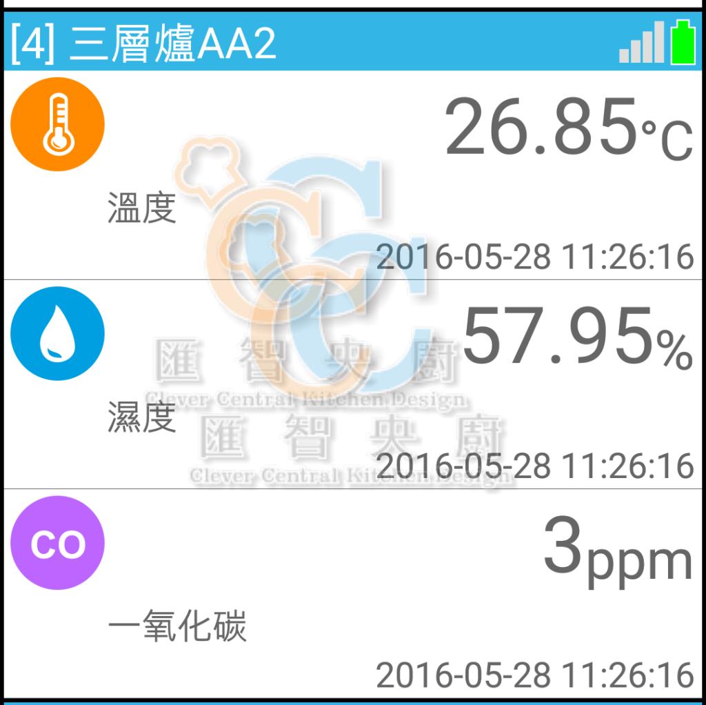 Screenshot_20160528-112722