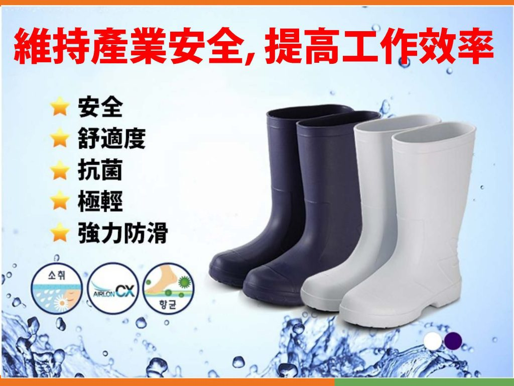 anti slip shoes (1)