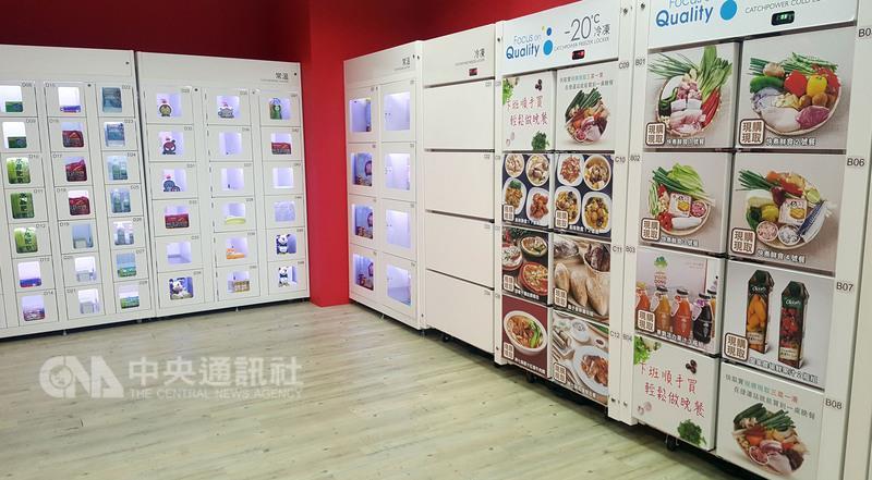 自動販賣機賣食品 最快明年2月納管