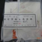 竹市衛生局抽驗校園午餐「全數合格」