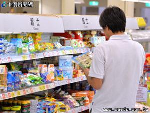 乳脂肪未達80%製品 7月起不得叫「奶油」